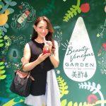 CMでも話題の「美酢」。渋谷で開催中のポップアップへ行ってきました