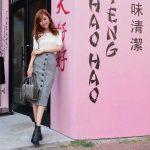 【ピンクの外観】中目黒「明明好好(ミンテンハオハオ )」で台湾の定番朝食を堪能!