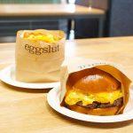 【グルメバーガー】「エッグスラット」など、美味しかったハンバーガー3選