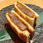 【銀座】「近江うし焼肉 にくTATSU」で、「タンカツサンド」を追加注文!