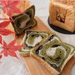 【米子の美食パン】低糖質でヘルシーな「高級美食パン専門店 GaLa」をお取り寄せ