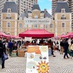 【アレルギーフリー食品】毎週日曜日は恵比寿ガーデンプレイス「YEBISUマルシェ」へ