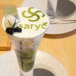 【渋谷スクランブルスクエア】14階の「神楽坂 茶寮」で抹茶パフェ。日本茶付き!