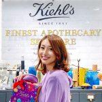 【渋谷】「キールズ」の日本初の旗艦店がオープン。店舗限定商品も登場!