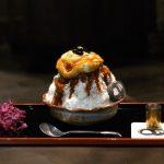 【限定かき氷】「廚 Otona くろぎ」で「PINO」とコラボメニューをいただきました