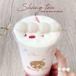 【チーズティー】青山学院大学向かいの「Shang Tea(シャンティー)」へ!