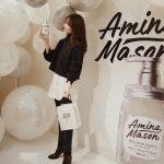 【渋谷N_space】「ハイカロ泡パーラー by Amino Mason」に行ってきた!