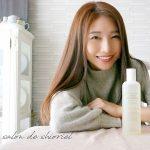 【Beaute de Sae】モテ髪を作るシャンプー&トリートメントが2/26新発売!