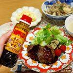 【ハンバーグにぴったり】秘伝のタレ!  竹重醤油の「博多ニワカそうす」が時短に最適!
