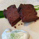 【日本橋】「green bean to bar CHOCOLATE」で抹茶使用のガトーショコラを限定提供!