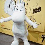 【10/12まで開催】「ムーミンコミックス展」へ。ピエール・エルメとのコラボマカロン、可愛すぎ♡