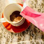 【飲むだけ】ダイエットサポートドリンク「KA・RO・YA・KA COFFEE -Block-」をお試し!